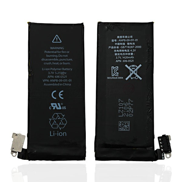 iPhone battery supplier wholesale