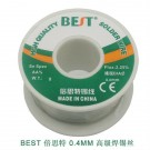 BEST 0.4mm Soldering Tin Wire 100g 60/40