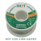 BEST 0.6mm Soldering Tin Wire 100g 60/40