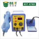 BST-878D 2 in 1 LED Digital Spiral Lead-free Hot Air Gun Soldering Station 110V/220V optional