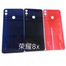 Huawei Honor 8X Battery Door (Red/Blue/Black) (OEM) 5pcs/lot