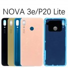 Huawei P20 lite Nova 3E Battery Glass Cover (Gold/Pink/Blue/Black) (OEM)