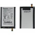 Motorola Moto X XT1058, XT1060 Battery (EX34) Original