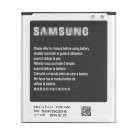 Samsung Galaxy Express 2 G3815 G3818 G3819 G3812 i939 i9260 I9268 EB-L1L7LLU Battery Original