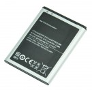 Samsung Galaxy Nexus i9250 EB-L1F2HVU Battery Original