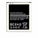 Samsung Galaxy Trend Lite GT-S7390 EB 425161 LU Battery Original