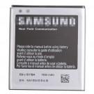 Samsung Infuse 4G SGH-I997 Battery (1850 mAh) Original