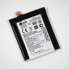 LG G2 D800 D801 D802 LS980 VS980 Battery BL-T7 Original