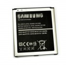 Samsung Galaxy S4 Active i9295 B600BC Battery Original