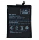 Xiaomi Redmi 4 BN40 Battery 4100mAh (Premium A-Originlal Cell)